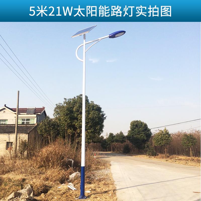 5米21W太阳能beplay体育官网注册