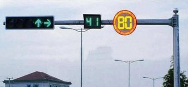 交通信号灯JC05