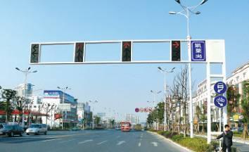 交通信号灯JC07